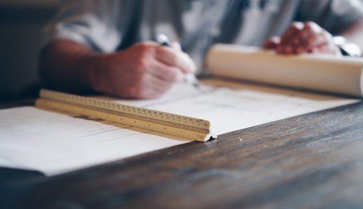 建築士を目指す前に知っておきたい、仕事と資格についての3つのこと