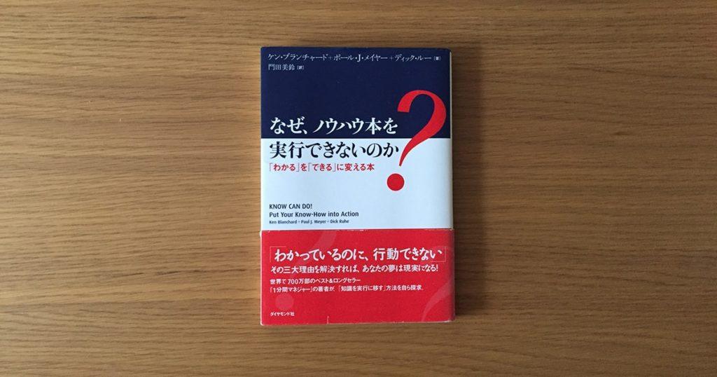 机の上に置かれている本