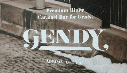 【紳士の一級品】GENDYの「プレミアム ビターキャラメルバー」で至福のひととき